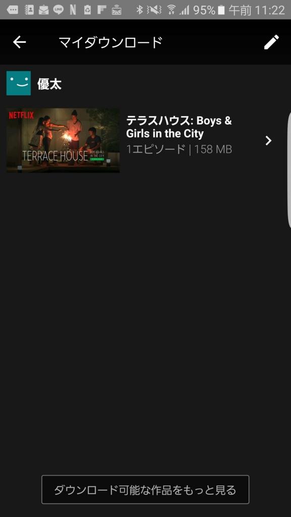 f:id:samuraikid520:20170102113727j:plain