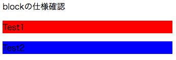 f:id:samuraikid520:20180128204720p:plain