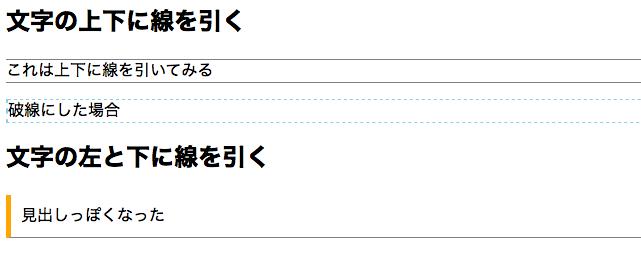 f:id:samuraikid520:20180129213817p:plain