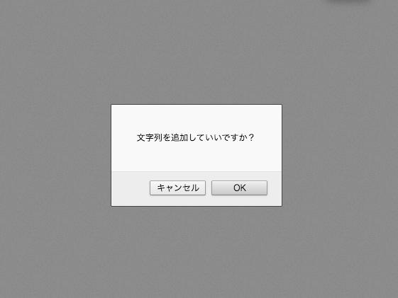 f:id:samuraikid520:20180203103440p:plain