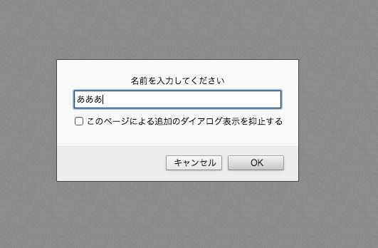 f:id:samuraikid520:20180203103457p:plain