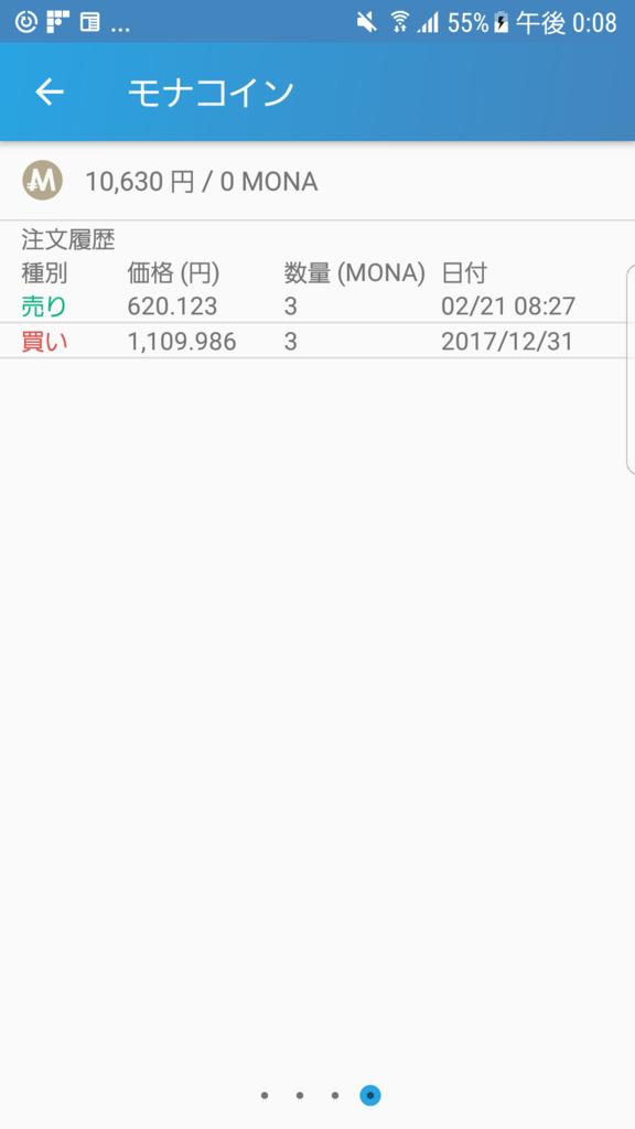 f:id:samuraikid520:20180224123827p:plain