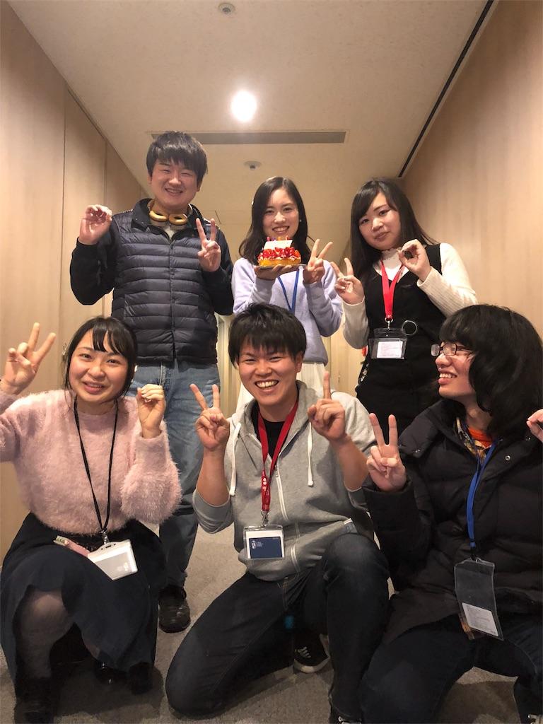 f:id:samurairyo:20180119214507j:plain