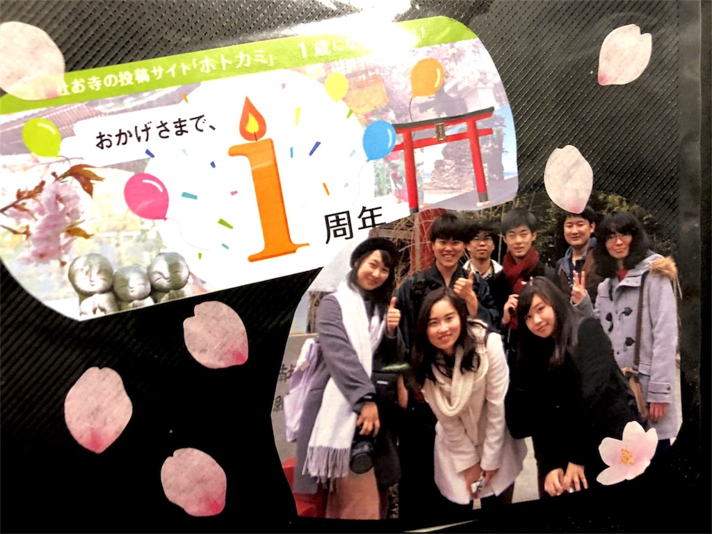 f:id:samurairyo:20180430191307j:plain