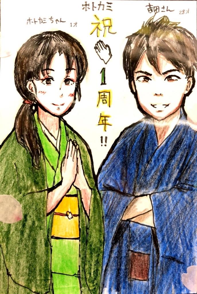 f:id:samurairyo:20180430194614j:plain