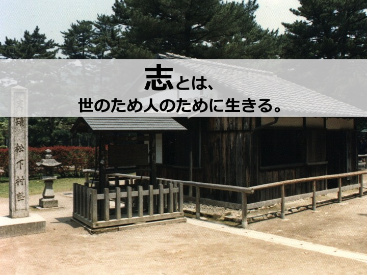f:id:samurairyo:20180531195309j:plain
