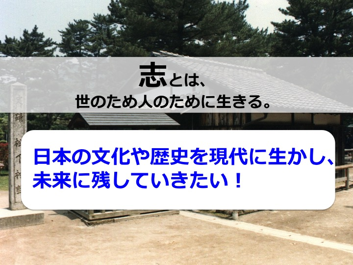 f:id:samurairyo:20180531195315j:plain