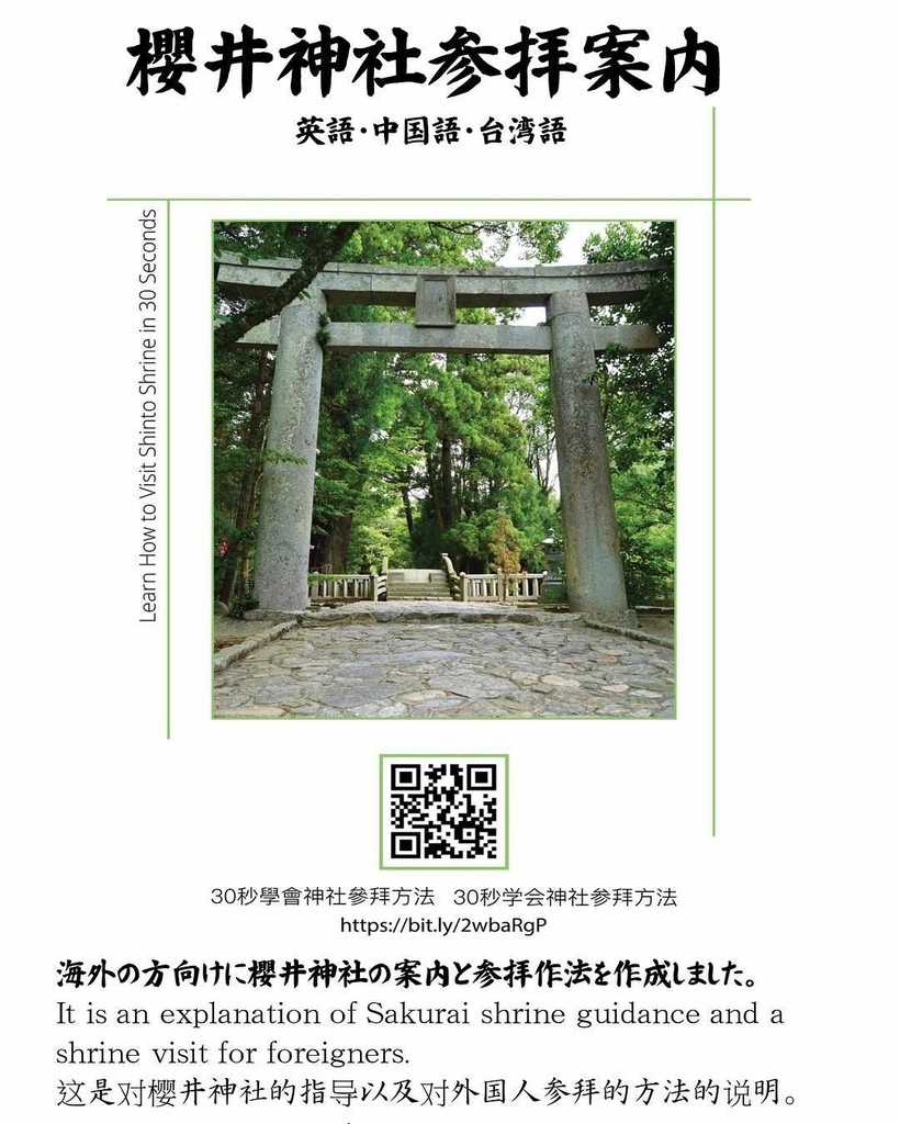 f:id:samurairyo:20180829230858j:plain