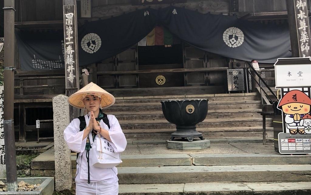 f:id:samurairyo:20181203212716j:plain