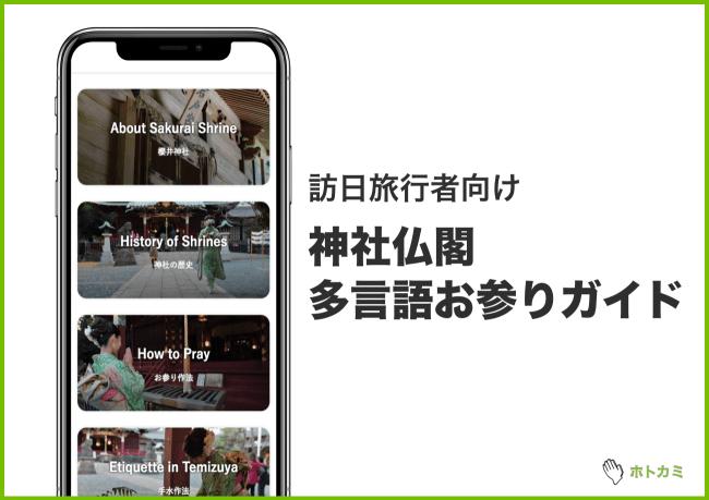 f:id:samurairyo:20190105160333p:plain