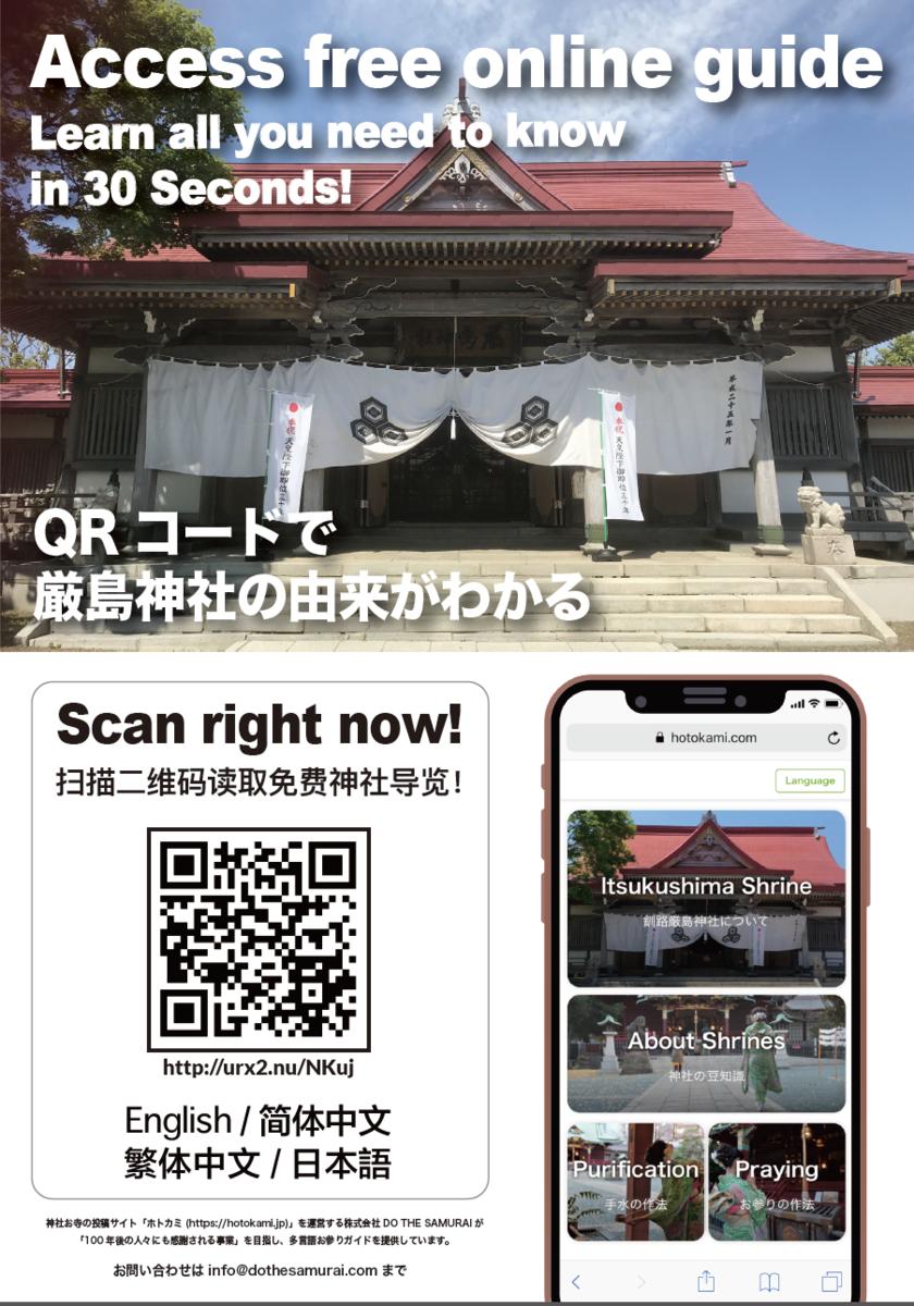 f:id:samurairyo:20190407122201p:plain