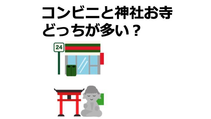 f:id:samurairyo:20190430111703j:plain