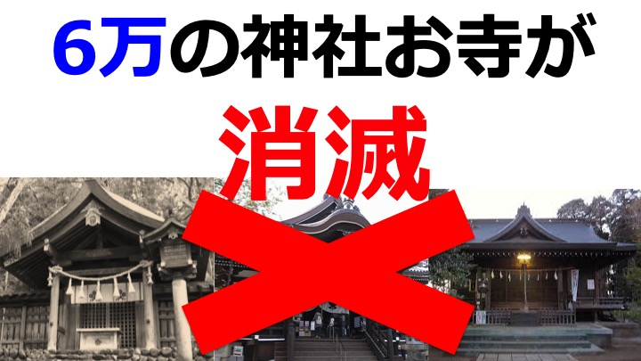 f:id:samurairyo:20190430111716j:plain