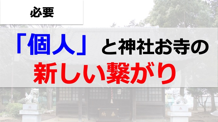f:id:samurairyo:20190430111829j:plain