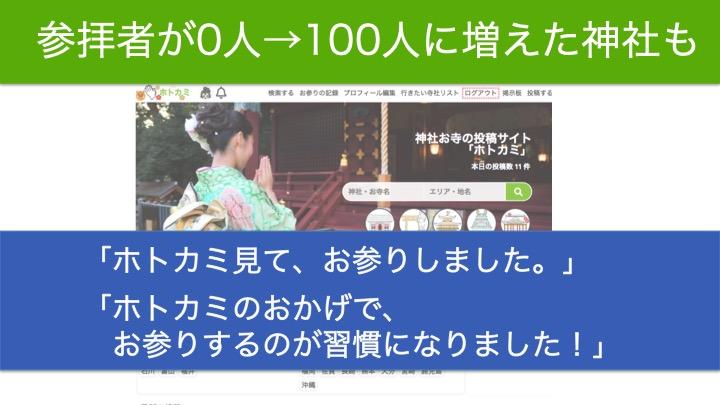 f:id:samurairyo:20190430112037j:plain