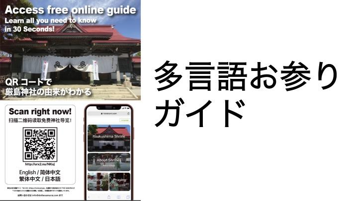 f:id:samurairyo:20190430112050j:plain