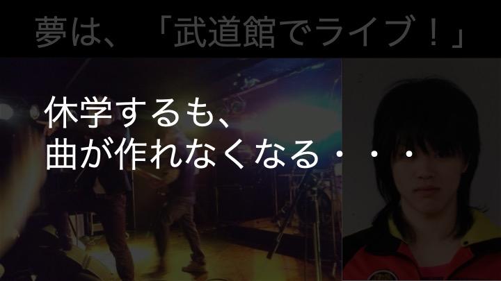f:id:samurairyo:20190430112106j:plain