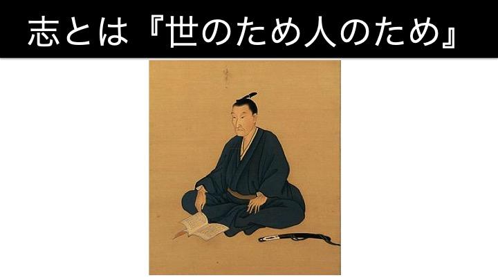 f:id:samurairyo:20190430112109j:plain