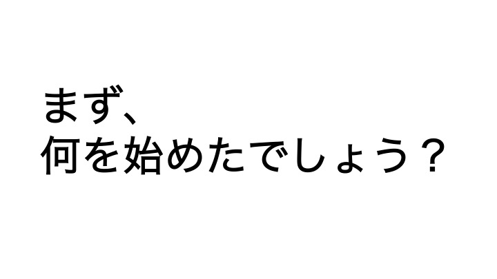 f:id:samurairyo:20190430112117j:plain