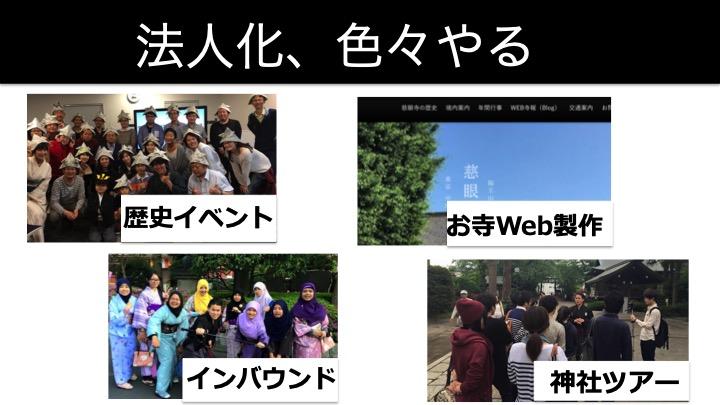 f:id:samurairyo:20190430112130j:plain