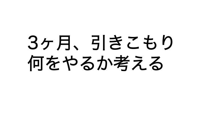 f:id:samurairyo:20190430112137j:plain