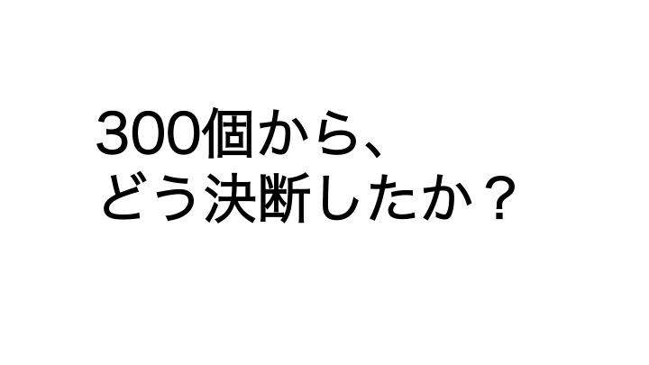 f:id:samurairyo:20190430112200j:plain
