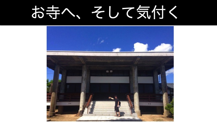 f:id:samurairyo:20190430112209j:plain