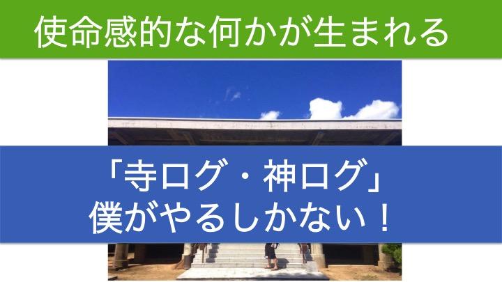 f:id:samurairyo:20190430112213j:plain