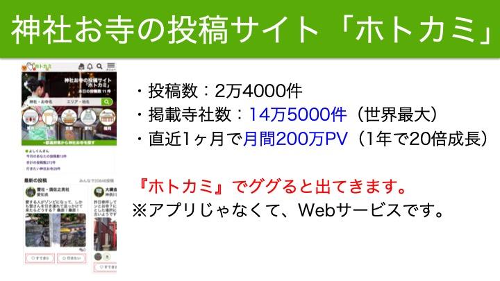 f:id:samurairyo:20190430112218j:plain