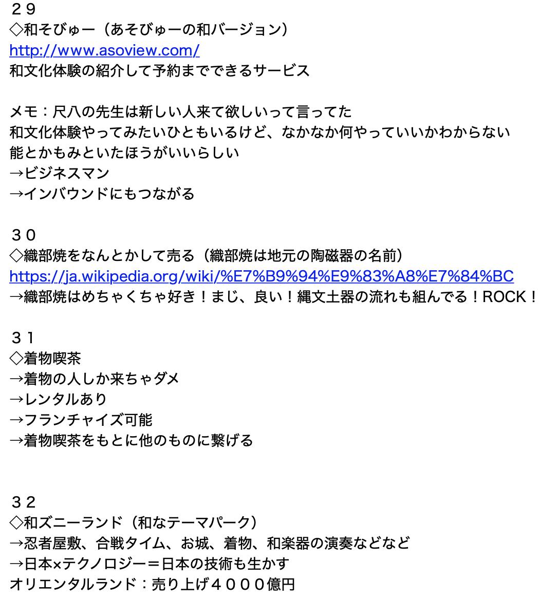 f:id:samurairyo:20190430135348p:plain