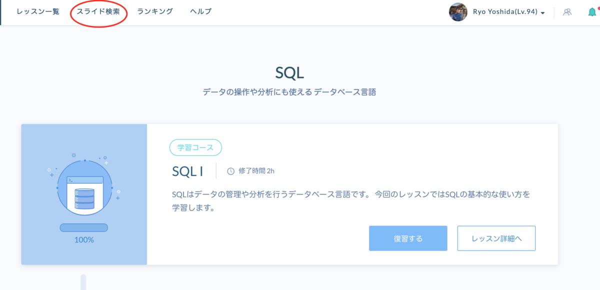f:id:samurairyo:20190506154219p:plain