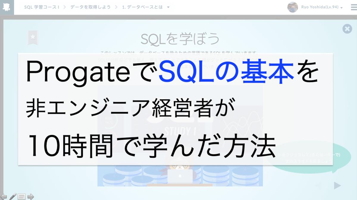 f:id:samurairyo:20190506170747p:plain