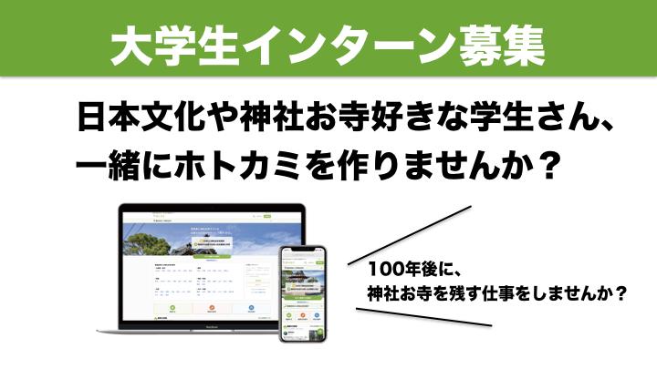 f:id:samurairyo:20200223224308j:plain