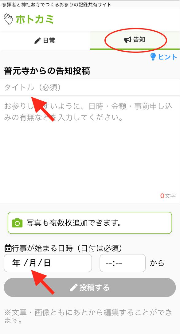 f:id:samurairyo:20200229231106p:plain