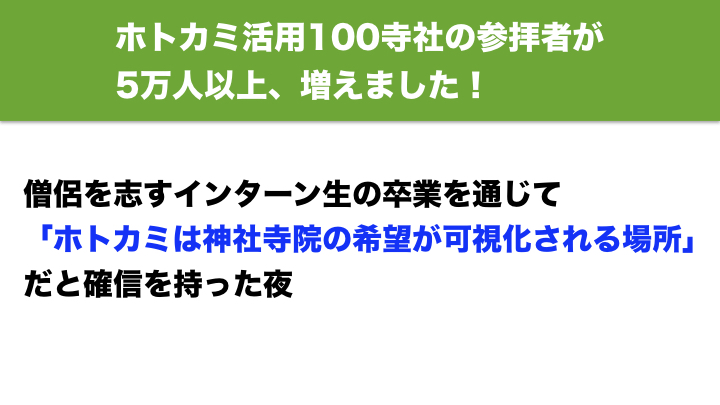 f:id:samurairyo:20200229233053j:plain