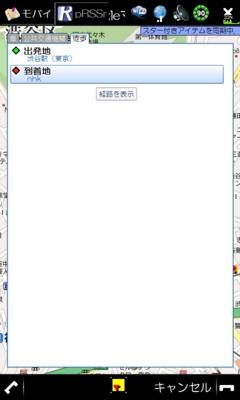f:id:samuraisam:20091210231946j:image:left