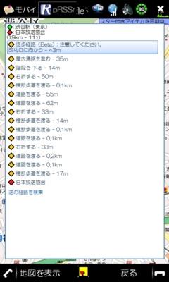 f:id:samuraisam:20091210231959j:image