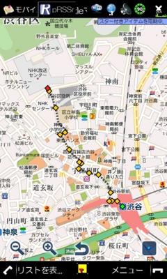 f:id:samuraisam:20091210232038j:image:left