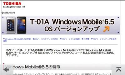 f:id:samuraisam:20091217102707j:image