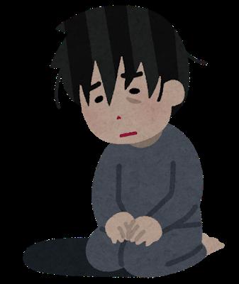 f:id:samuraisisi:20191020194711p:plain