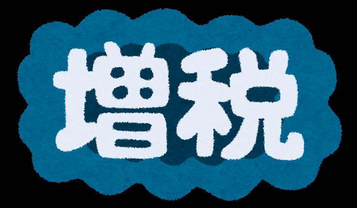 f:id:samuraisisi:20191129184611p:plain