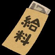 f:id:samuraisisi:20191208163836p:plain