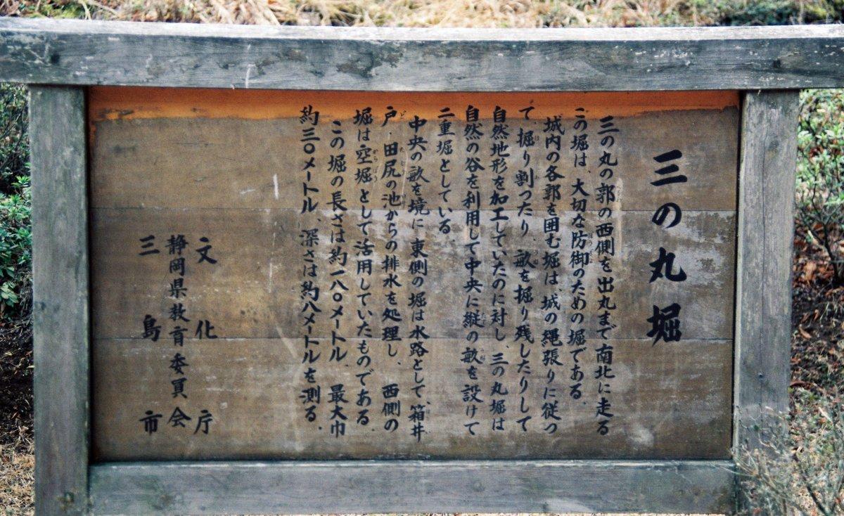 f:id:san-nin-syu:20200525084110j:plain