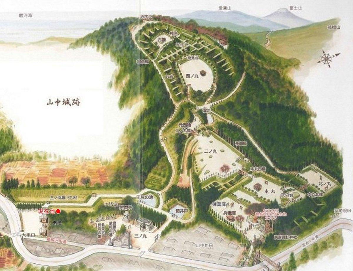 f:id:san-nin-syu:20200526074457j:plain