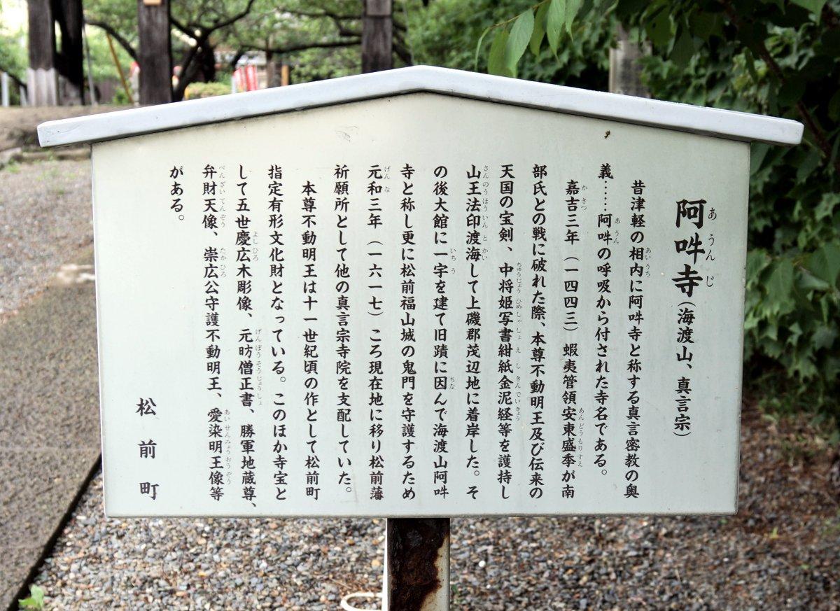 f:id:san-nin-syu:20200724152850j:plain