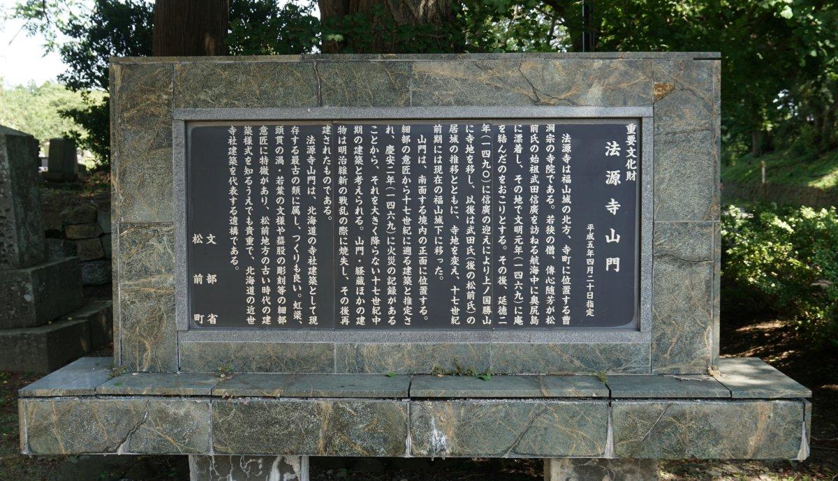 f:id:san-nin-syu:20200724155029j:plain
