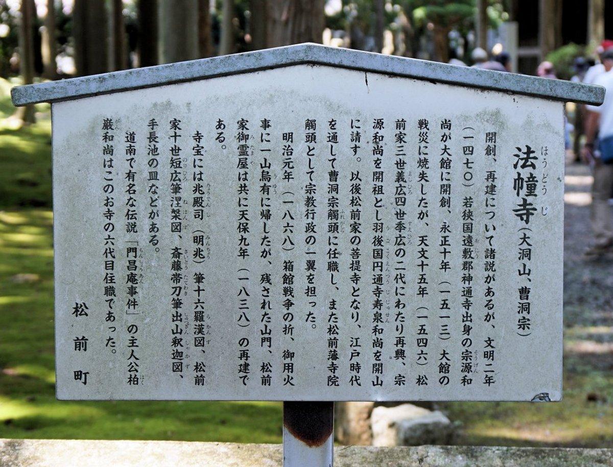 f:id:san-nin-syu:20200724155222j:plain