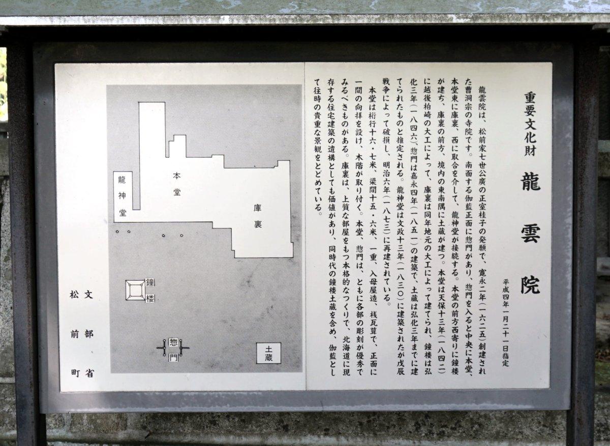 f:id:san-nin-syu:20200724155446j:plain