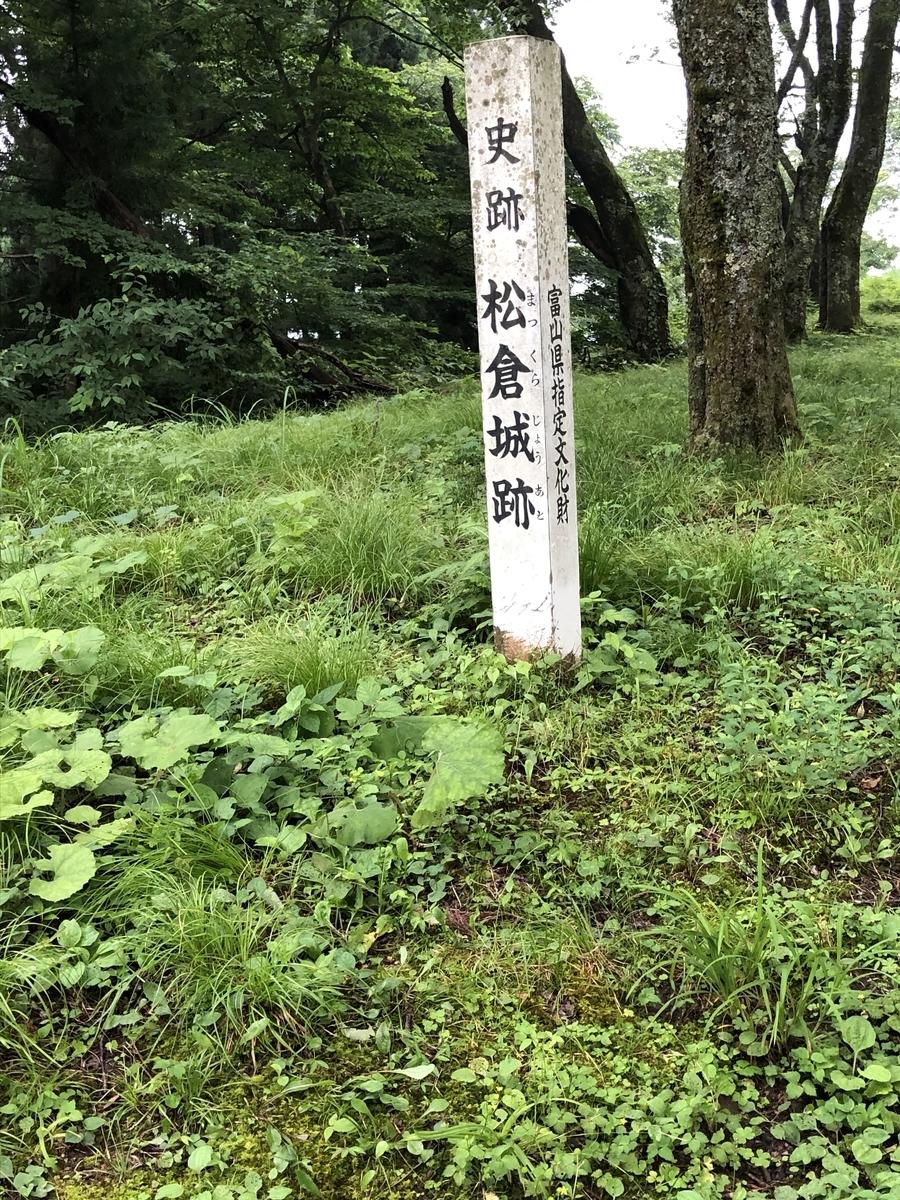 f:id:san-nin-syu:20200811105403j:plain