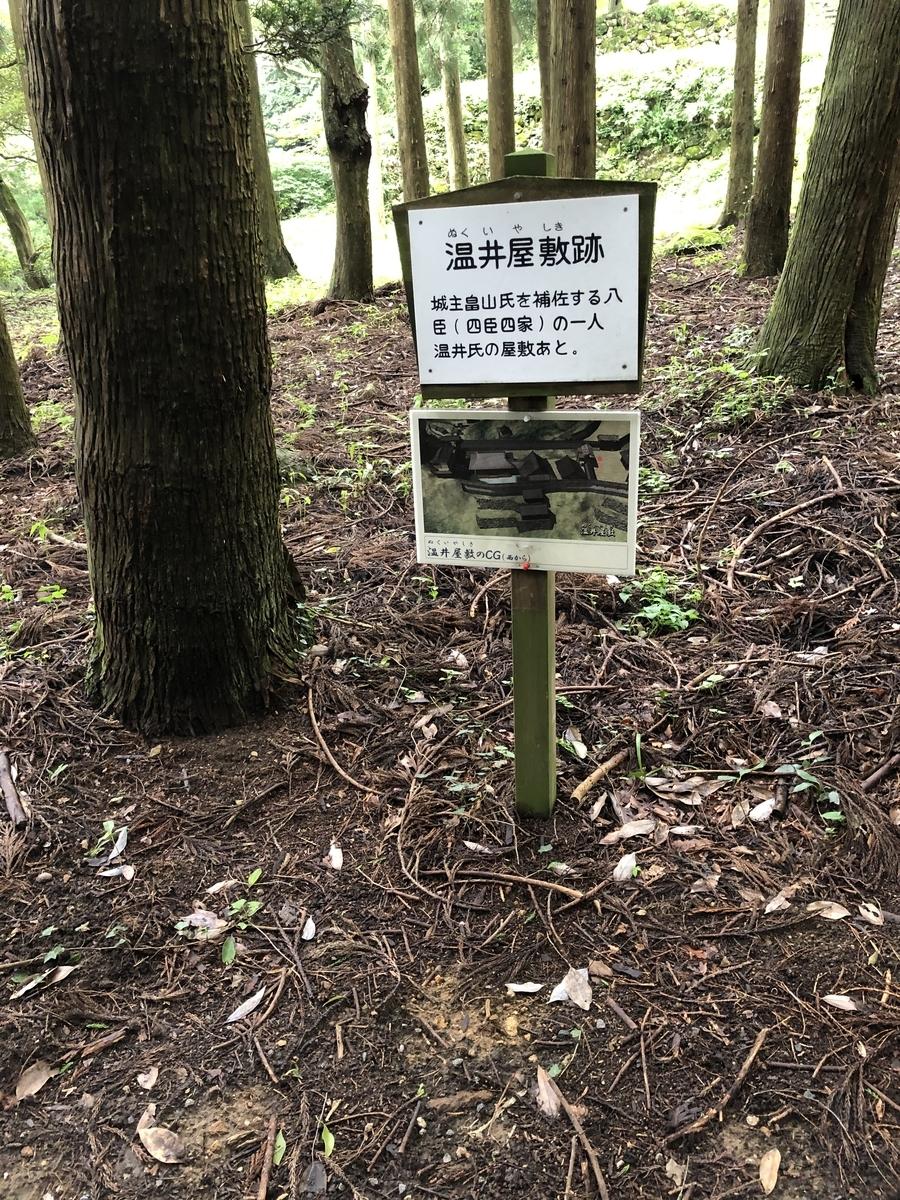 f:id:san-nin-syu:20200811114945j:plain